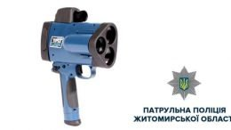 43058600 745329002470208 7715103526795345920 o 260x146 - На яких дорогах поліцейські Житомирської області перевірятимуть швидкість цього тижня