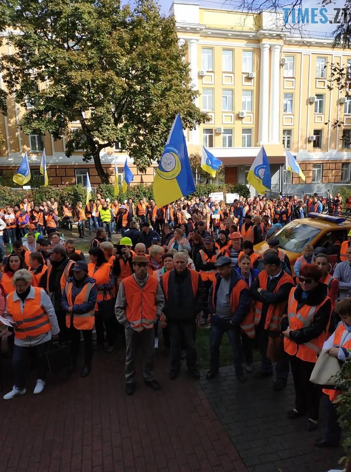43059042 2421488891209446 4191887522550251520 n - Працівники «Житомиргаз» вийшли на страйк, бо їх не влаштовує низький тариф на розподіл газу (ФОТО)