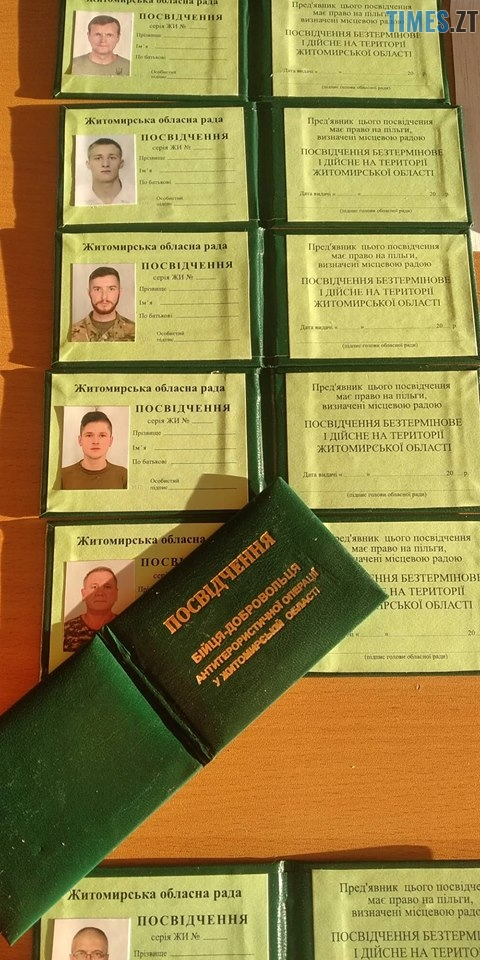 43599504 2353193141389894 6908682739336085504 n - Десятеро жителів Житомирщини отримають посвідчення добровольця