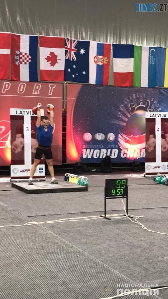 43952191 575393572863836 5869292536215896064 n - Євгеній Колесник став срібним призером Чемпіонату світу 2018 з гирьового спорту