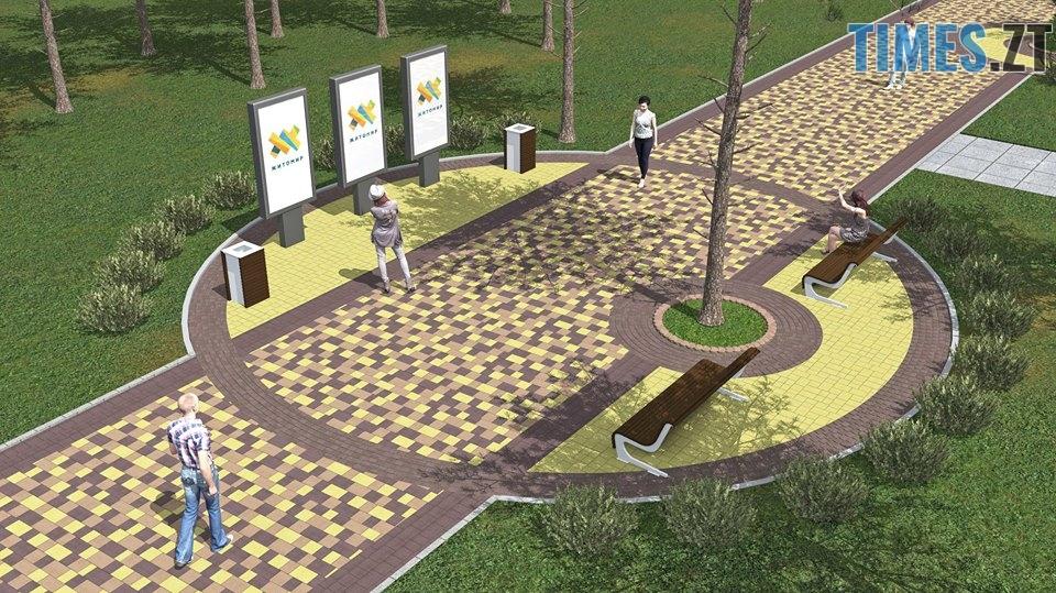 45140216 2157683280950329 3805303885673791488 n - Як виглядатиме центральна алея житомирського Гідропарку після реконструкції