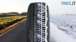 478361792 w640 h640 pics2.2421.jpg.740x555 q85 box 324619444 crop detail upscale 260x146 - Коли треба змінювати автомобільну гуму на зимову
