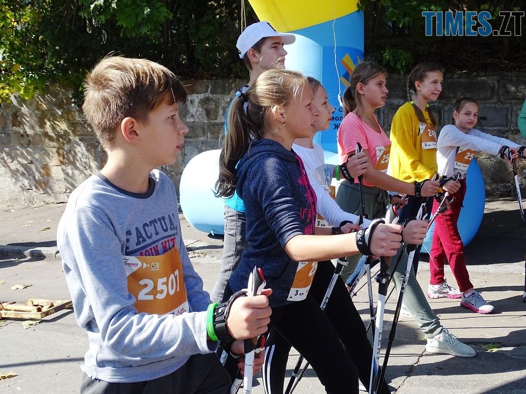 5 1 - У перших відкритих змаганнях зі скандинавської ходьби на Житомирщині помірялися силою понад 100 учасників
