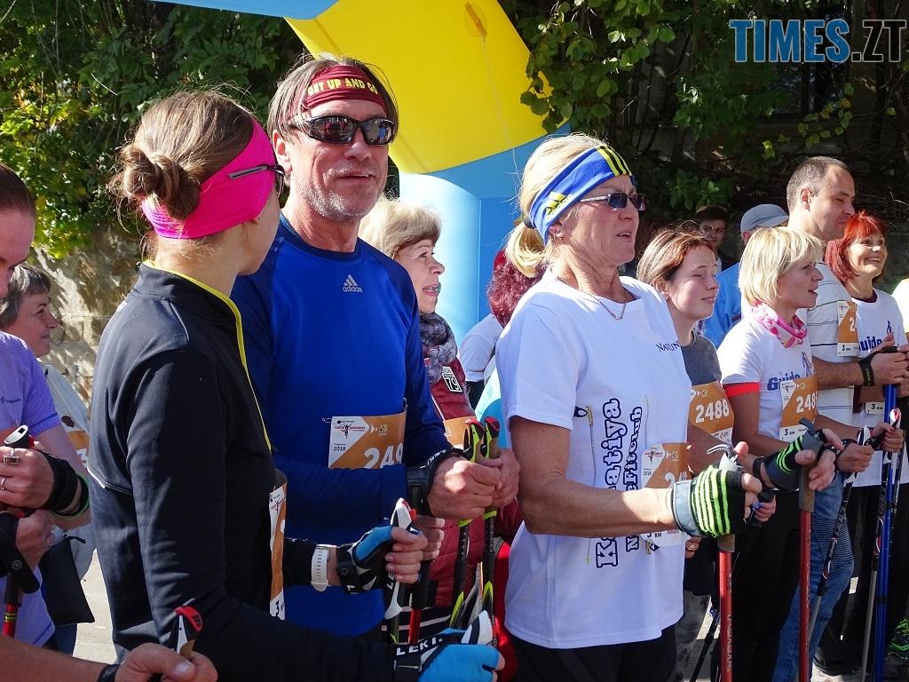 7 - У перших відкритих змаганнях зі скандинавської ходьби на Житомирщині помірялися силою понад 100 учасників