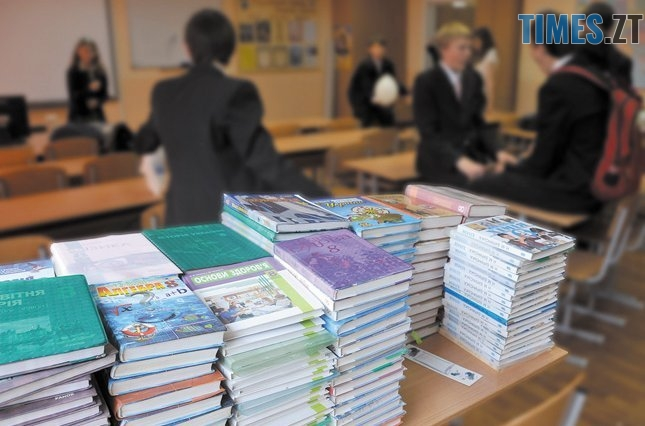 70023 - Реальна вага знань: скільки кілограмів книжок носять житомирські школярі в своєму ранці