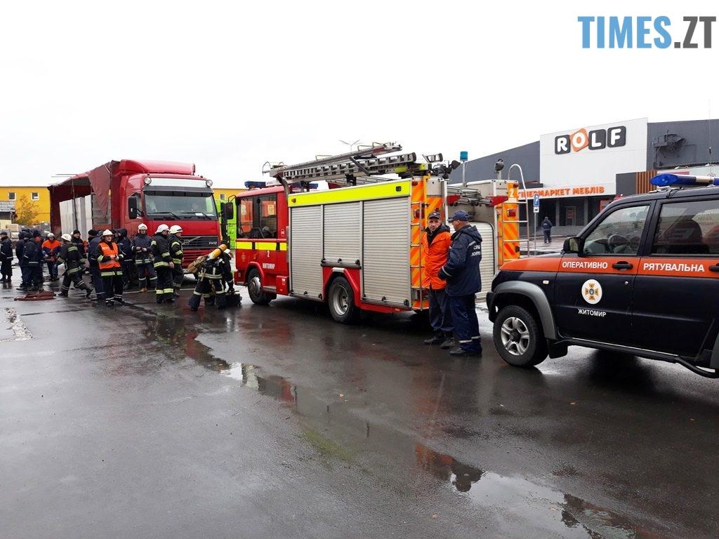 9035 1024x768 - Евакуація та 7 пожежних автомобілів: у Житомирі «гасили пожежу» у супермаркеті будівельних матеріалів