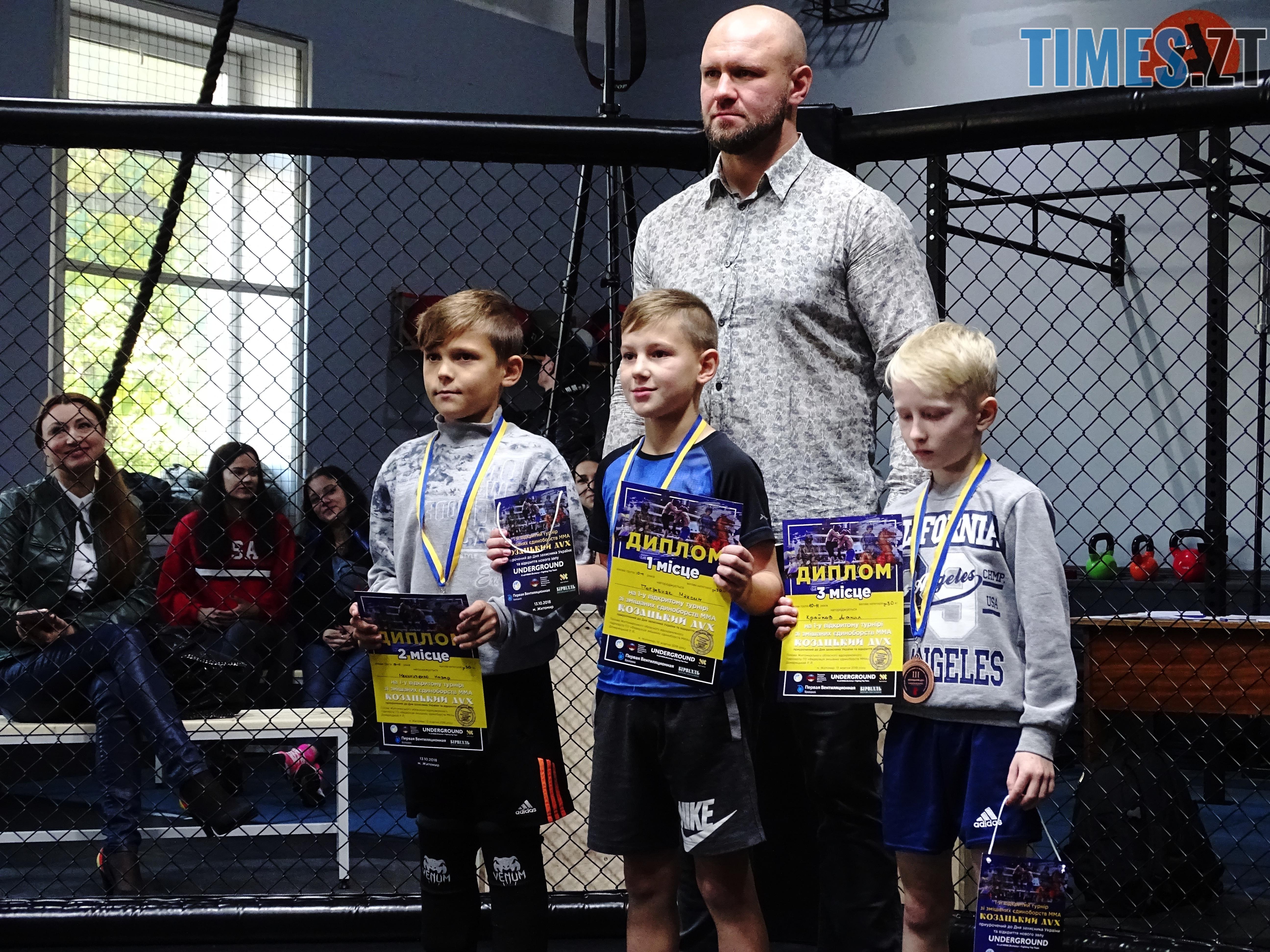 DSC02391 - У Житомирі вперше відбувся відкритий турнір зі змішаних єдиноборств ММA «Козацький дух»