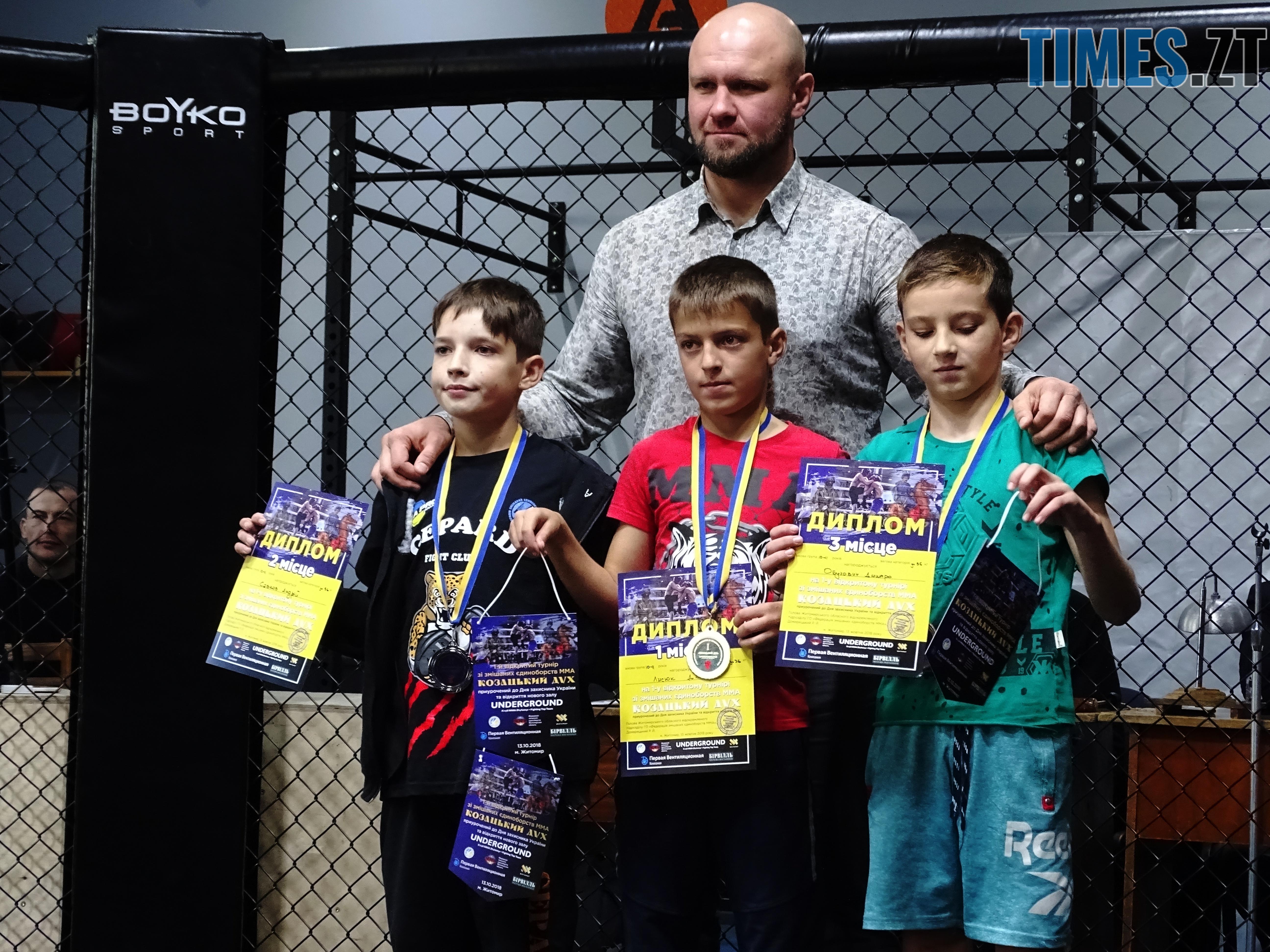 DSC02403 - У Житомирі вперше відбувся відкритий турнір зі змішаних єдиноборств ММA «Козацький дух»