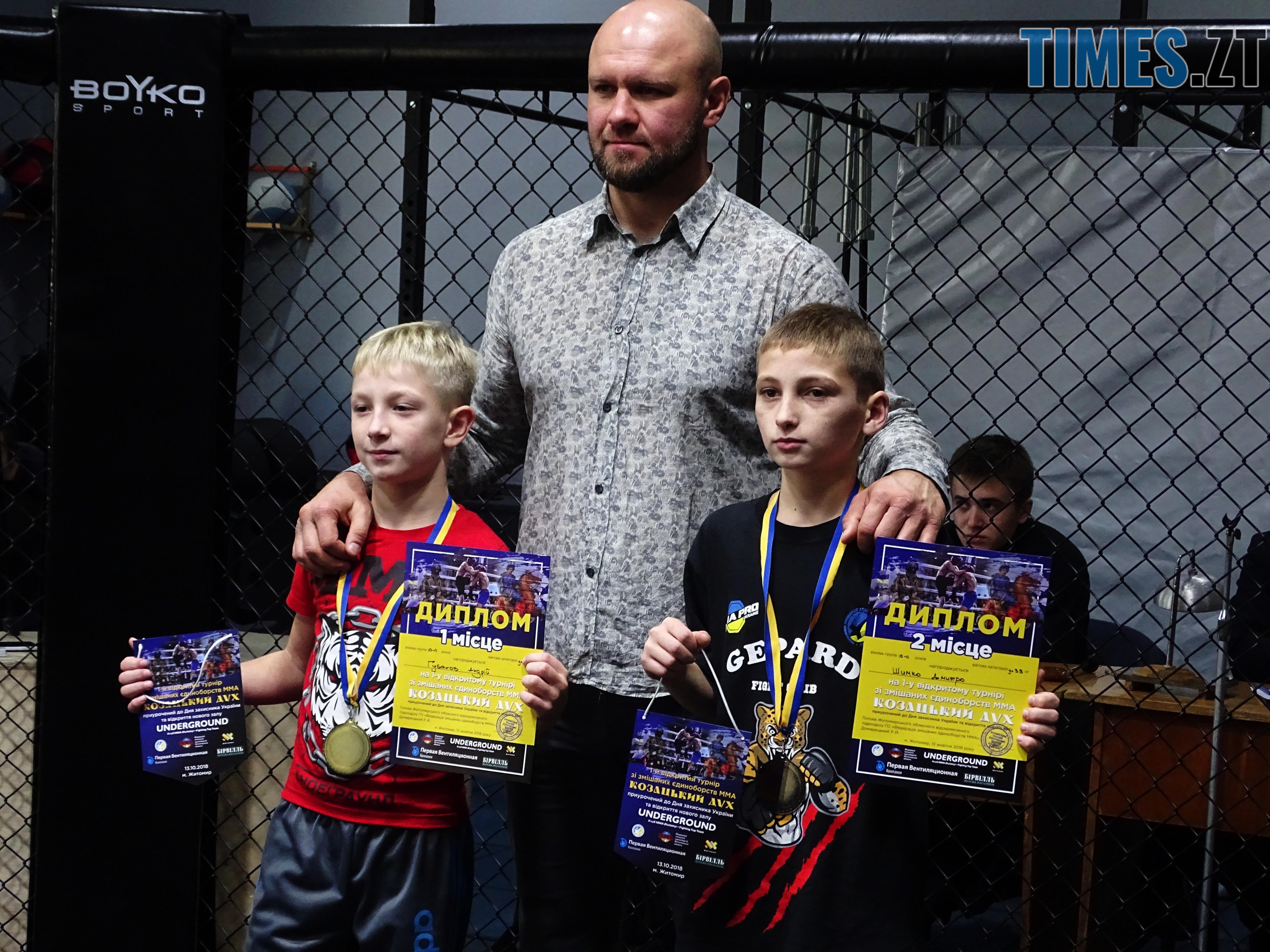 DSC02413 - У Житомирі вперше відбувся відкритий турнір зі змішаних єдиноборств ММA «Козацький дух»