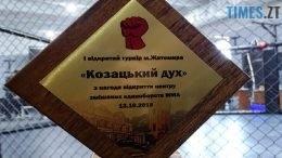 DSC02418 1 260x146 - У Житомирі вперше відбувся відкритий турнір зі змішаних єдиноборств ММA «Козацький дух»