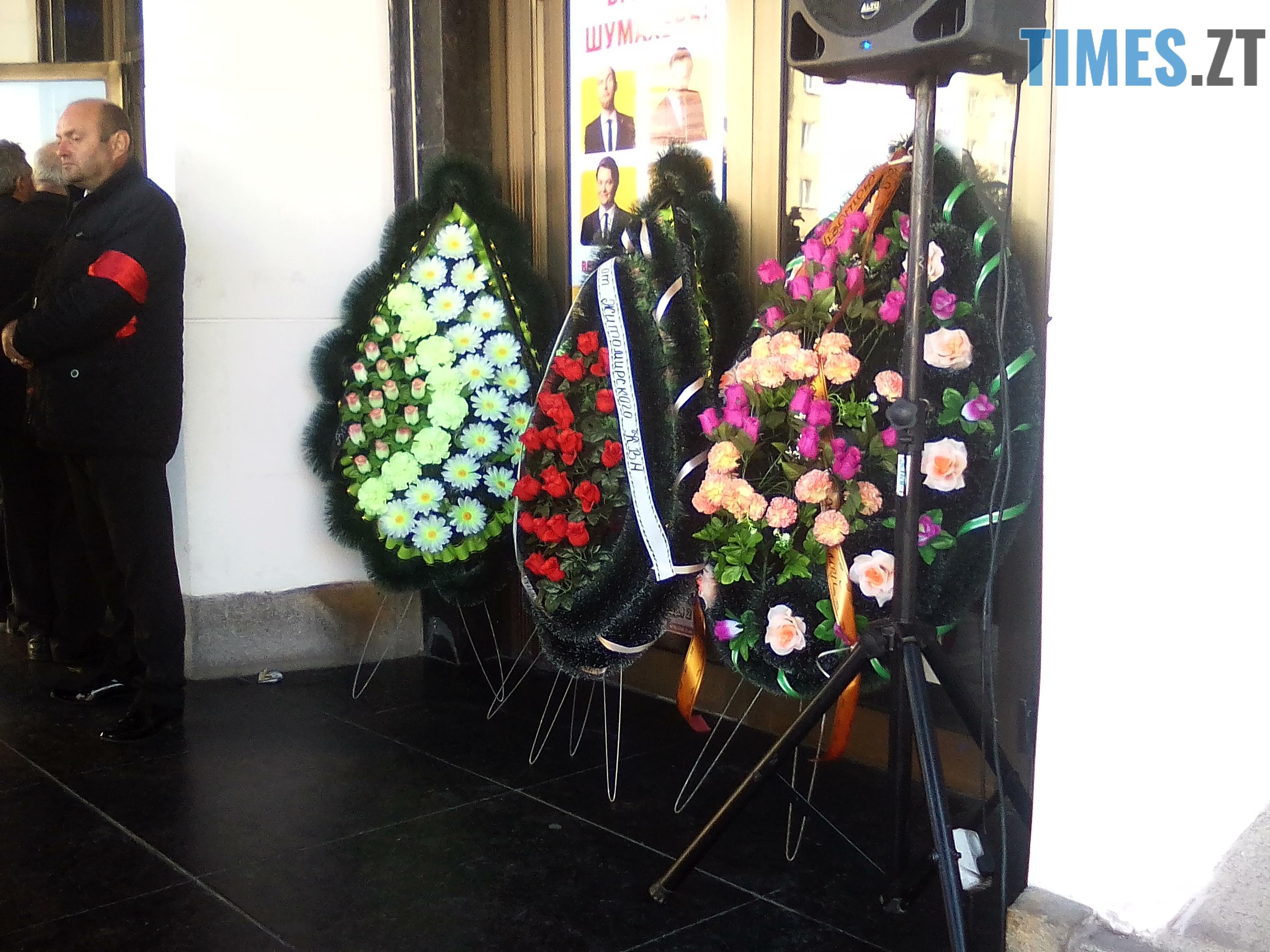 IMG 20181022 122126 - Тисячі житомирян попрощались з акторкою Мариною Поплавською