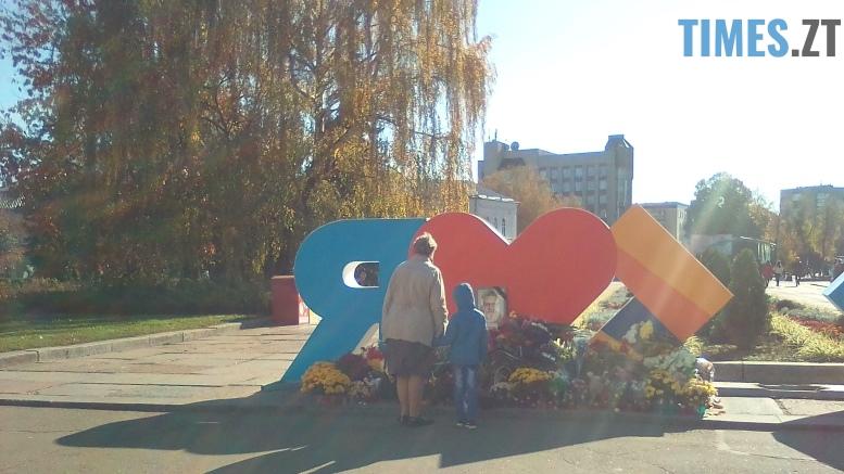 IMG 20181022 123314 - Тисячі житомирян попрощались з акторкою Мариною Поплавською