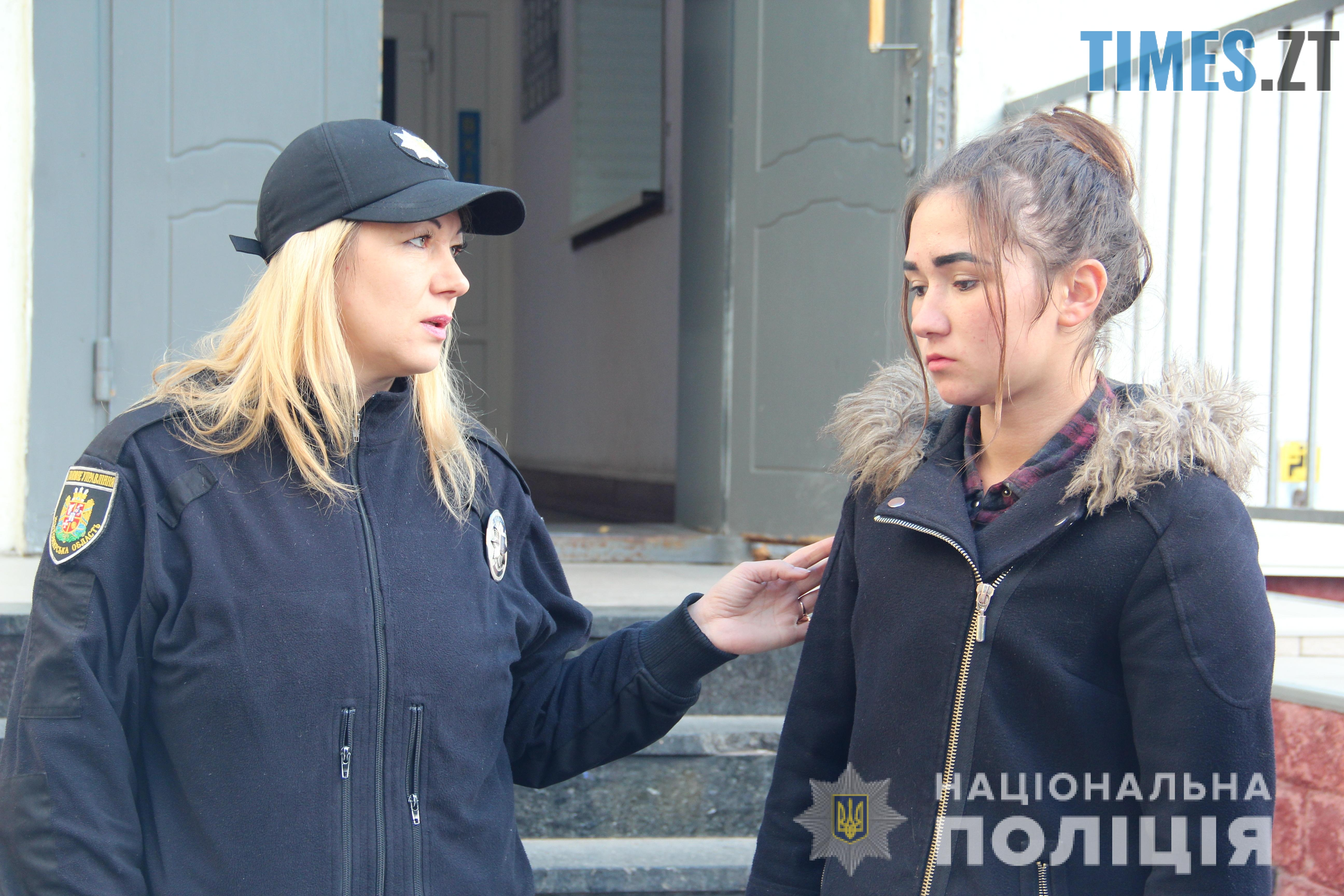 IMG 2671 - 16-річну дівчину, яка зникла в Житомирі, знайшли: поки її шукали, вона перебувала у знайомих