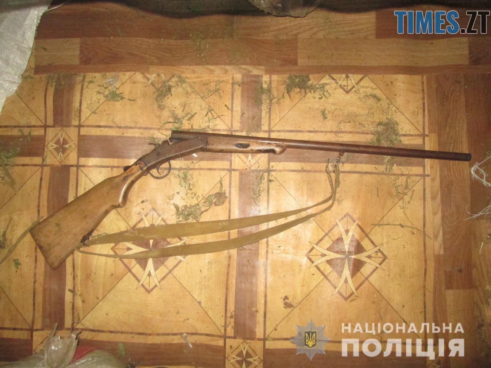IMG 3082 - Наркоплантатор по-бердичівськи: поліція вилучила у місцевого жителя півтонни коноплі