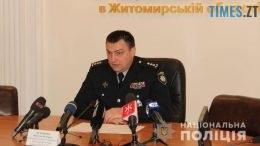 IMG 3609  260x146 - Житомирські правоохоронці розкрили вбивство: підозру оголосили двом раніше судимим екс-добровольцям