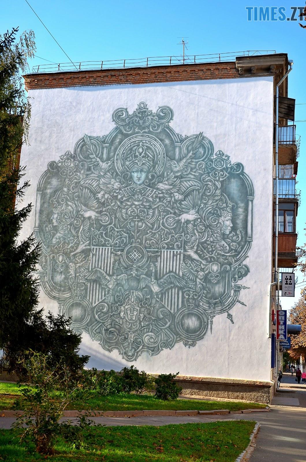 Krab 1 - Новий мурал «Трисвіт» як наймасштабніший витвір вуличного мистецтва у Житомирі