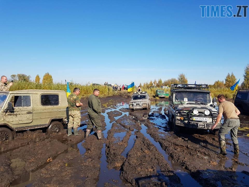 Off roаd 4 - На Житомирщині влаштували перегони на виживання для справжніх екстремалів