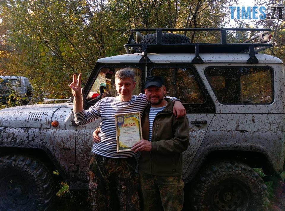 Off roаd 7 - На Житомирщині влаштували перегони на виживання для справжніх екстремалів