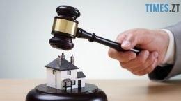 auctions 260x146 - Міська рада продала 5 комунальних будівель майже за 25 мільйонів