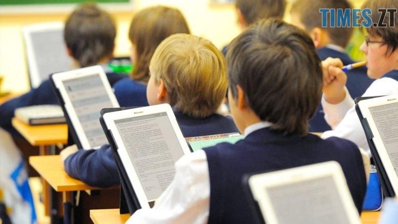 e uchebnik kogda 0 1 - Реальна вага знань: скільки кілограмів книжок носять житомирські школярі в своєму ранці