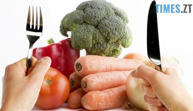 Веганство - овочі