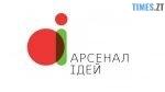 image 5aa57c8273f685.09216896 150x84 - Четвертий в Україні «Арсенал Ідей» з'явився у Житомирі