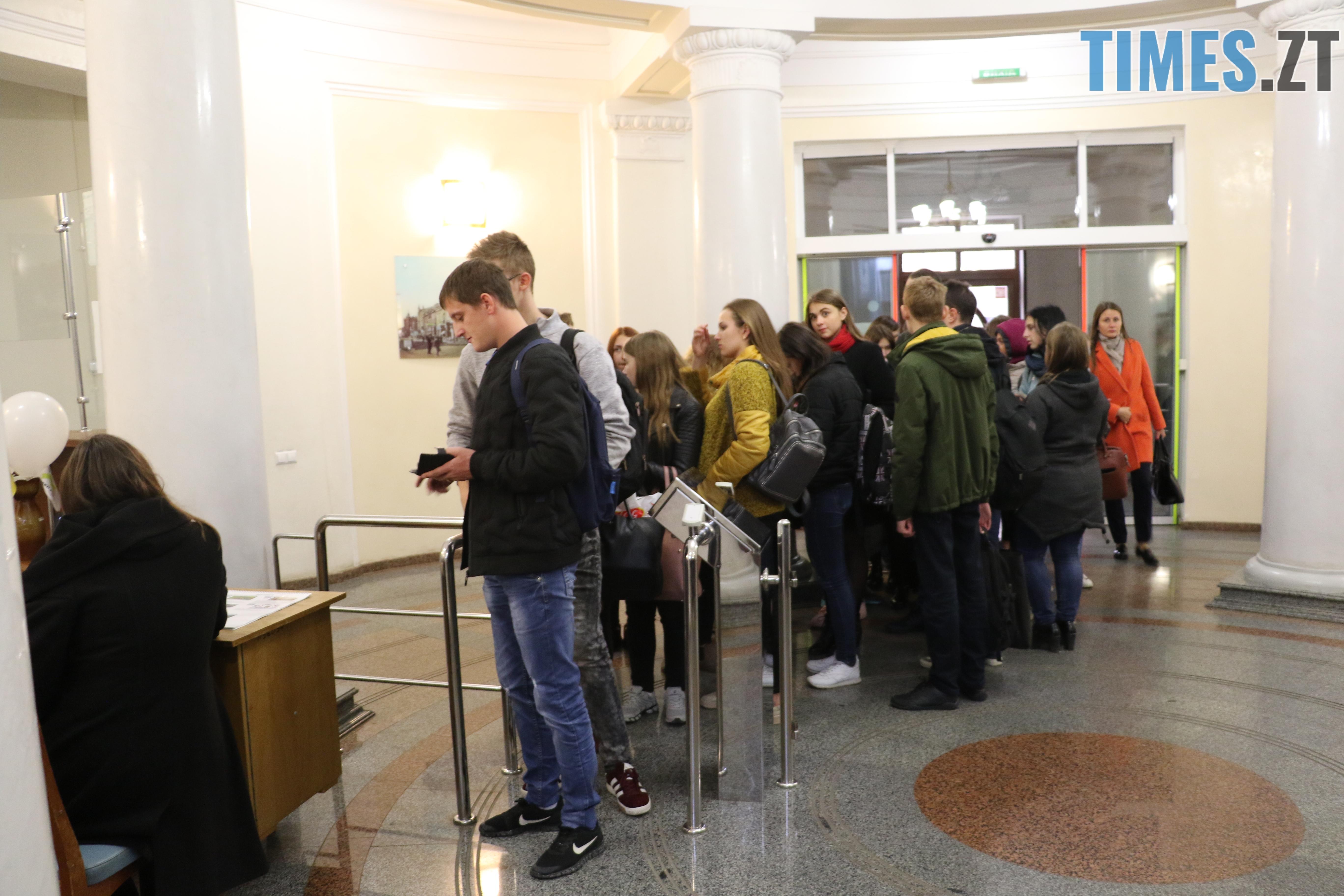 img1538572325 1 - Махінації на «Бюджеті участі»: у міській раді підозрюють, що студентів примусили голосувати за певні проекти (ФОТО)