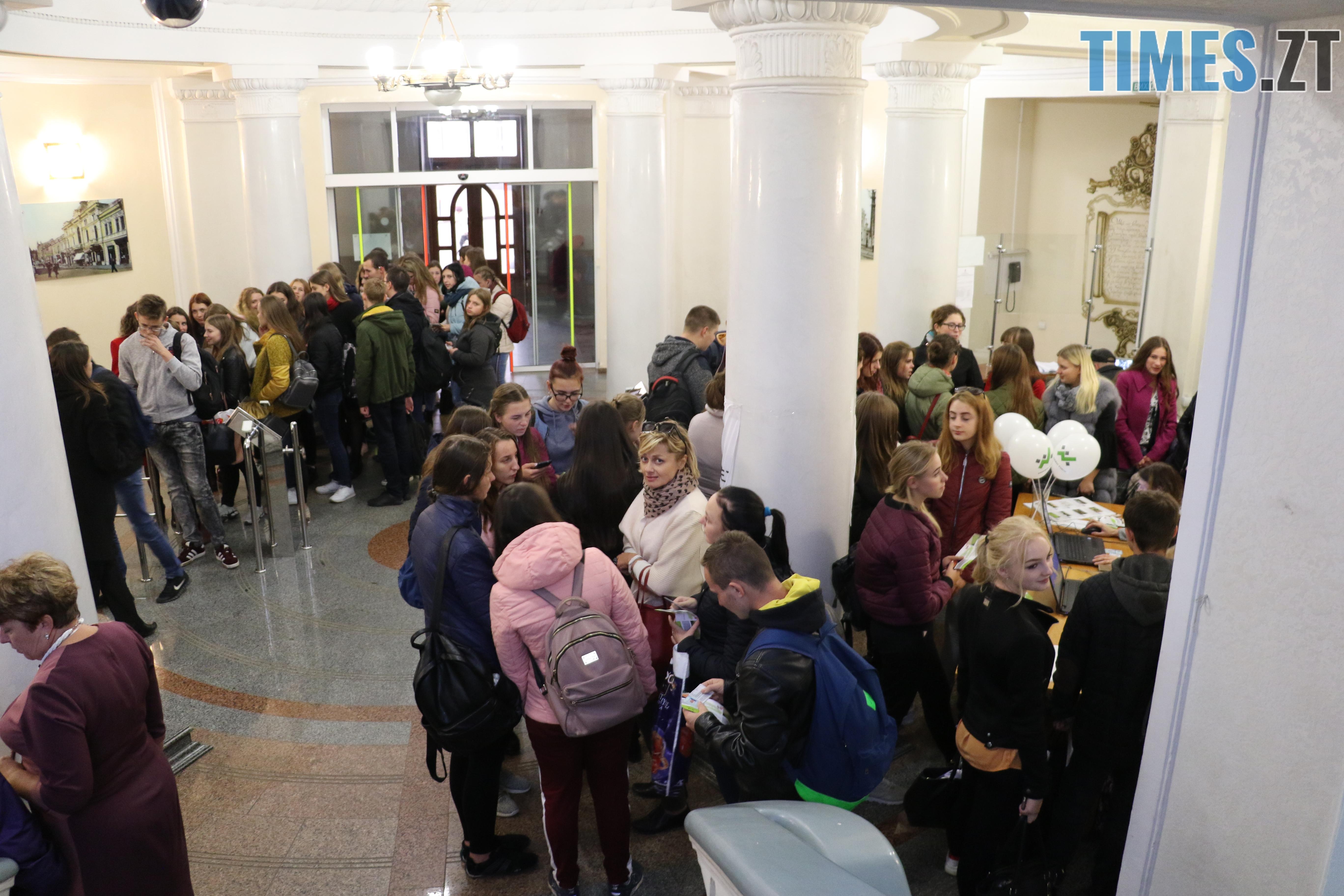 img1538572325 3 - Махінації на «Бюджеті участі»: у міській раді підозрюють, що студентів примусили голосувати за певні проекти (ФОТО)