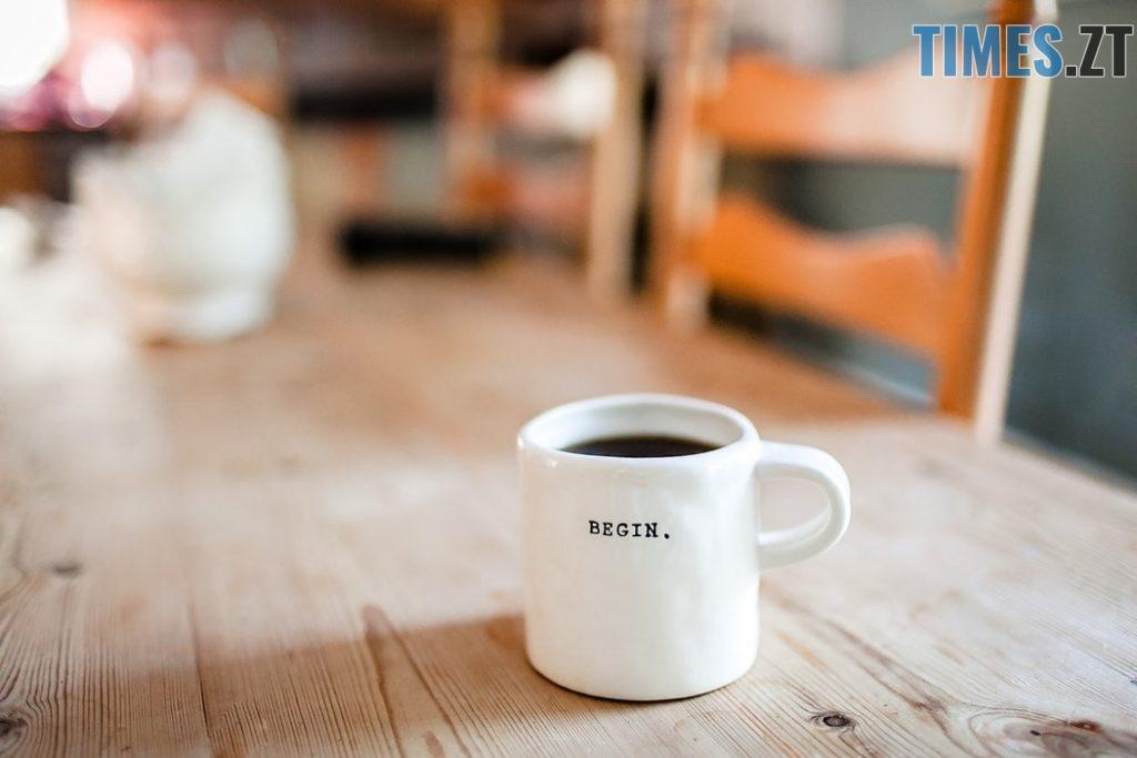 Кава з кленовим сиропом - осінні напої
