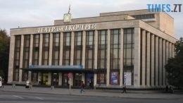 teatr 260x146 - 75-й ювілейний сезон у Житомирському драмтеатрі розпочнуть прем'єрною виставою Show must go on