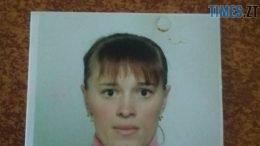 viber image 5bc6e66c4342c 260x146 - У Житомирській області зникла жінка з маленькою дитиною