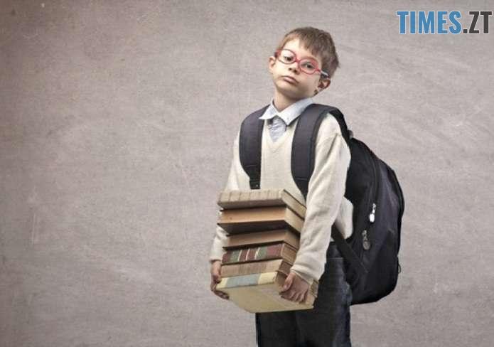 wjl6qiUjvSHDuo3BLgiy.w695 - Реальна вага знань: скільки кілограмів книжок носять житомирські школярі в своєму ранці