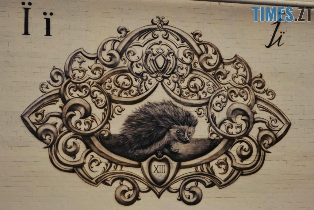 В.Бердичівська 32 1024x683 - Місто стінописів: вуличне мистецтво, яке робить Житомир особливим (спецвипуск)