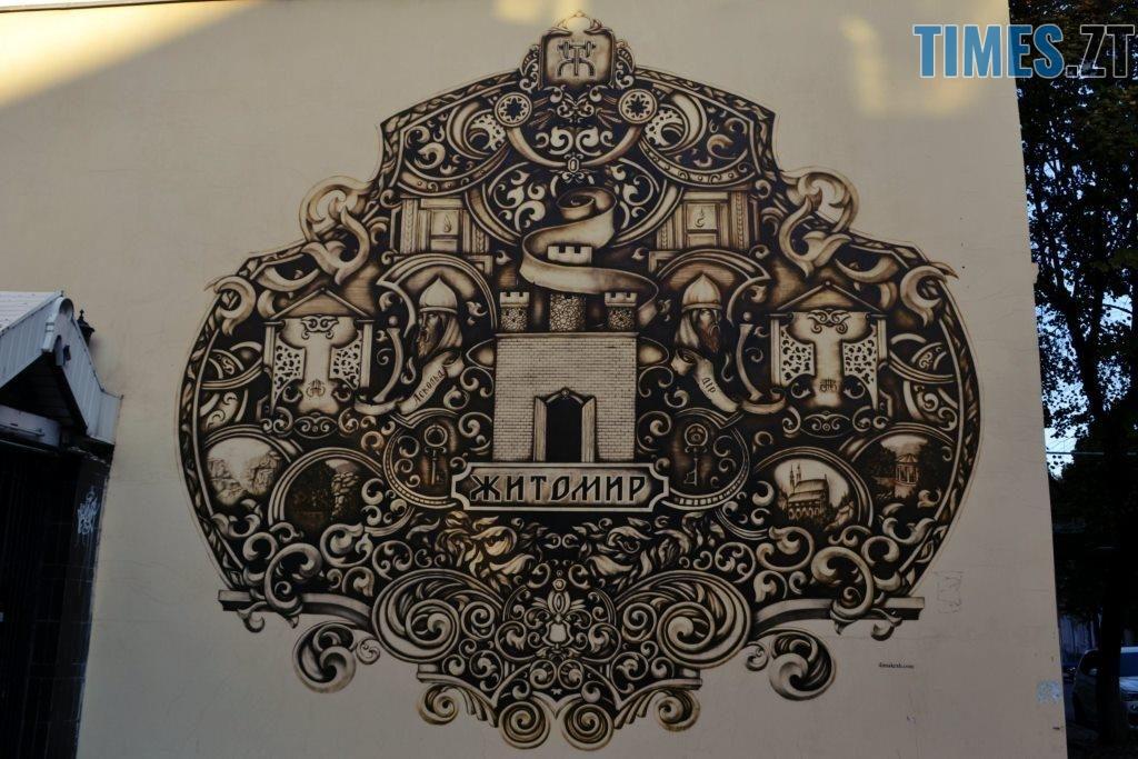 .Бердичівська 9 2 1024x683 - Місто стінописів: вуличне мистецтво, яке робить Житомир особливим (спецвипуск 2)