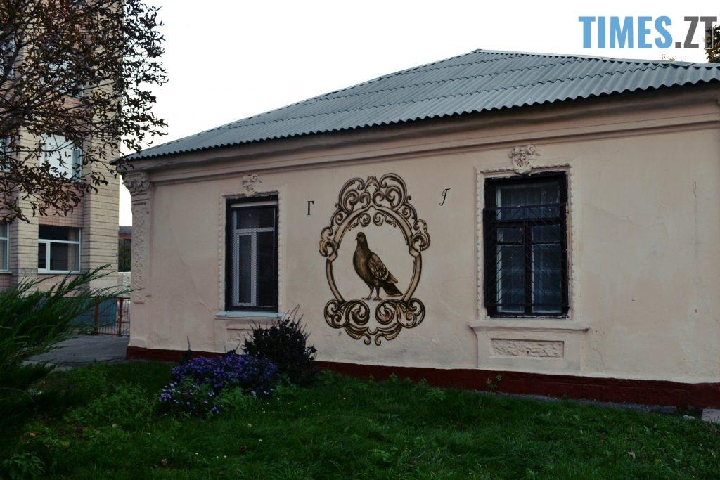 не г Б.Лятошинського 8 1024x683 - Місто стінописів: вуличне мистецтво, яке робить Житомир особливим (спецвипуск)