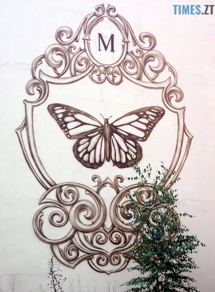 Наталія Фещук 1 Покровська 20 Б - Місто стінописів: вуличне мистецтво, яке робить Житомир особливим (спецвипуск)