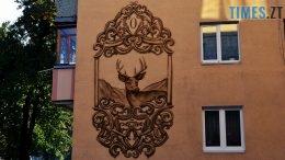 Київська 73 1 260x146 - Місто стінописів: вуличне мистецтво, яке робить Житомир особливим (спецвипуск)