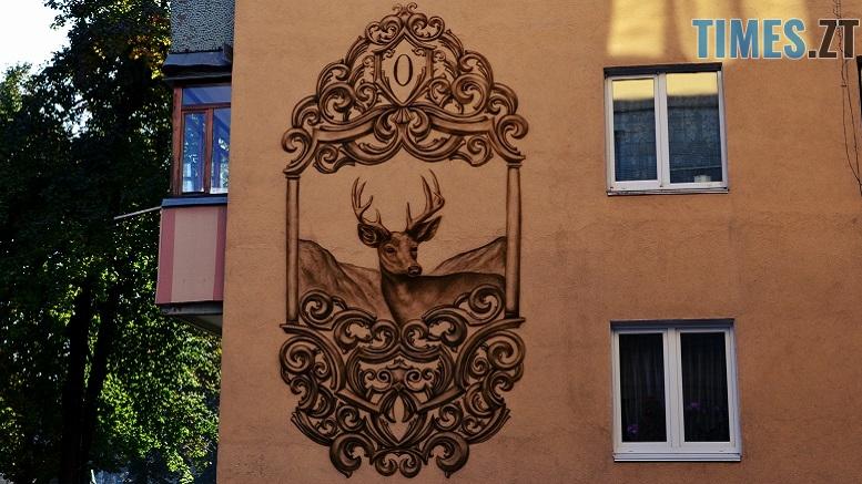 Київська 73 1 - Місто стінописів: вуличне мистецтво, яке робить Житомир особливим (спецвипуск)