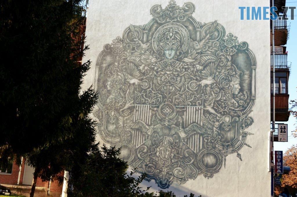 5 дріб 1 1 1024x682 - Місто стінописів: вуличне мистецтво, яке робить Житомир особливим (спецвипуск 2)