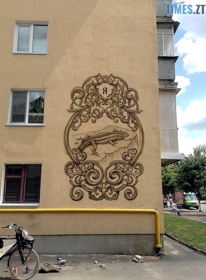 Київська 73 абетка зі сторінки краба 2 - Місто стінописів: вуличне мистецтво, яке робить Житомир особливим (спецвипуск)