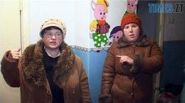 260x146 - Сім'я проти сім'ї: потерпілих від пожежі у Бердичеві не хочуть бачити в гуртожитку