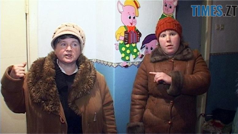 .jpg - Сім'я проти сім'ї: потерпілих від пожежі у Бердичеві не хочуть бачити в гуртожитку