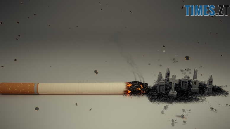 Як кинути палити