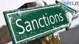 260x146 - РФ ввела економічні санкції проти України: хто з Житомирщини потрапив у список (ПЕРЕЛІК)