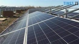 00000001 260x146 - Сонячна електростанція на Бердичівщині: замість смітника за 17,5 мільйонів євро прийде Європа