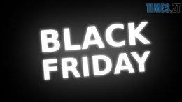 п 260x146 - Які магазини в Житомирі влаштовують Чорну п'ятницю