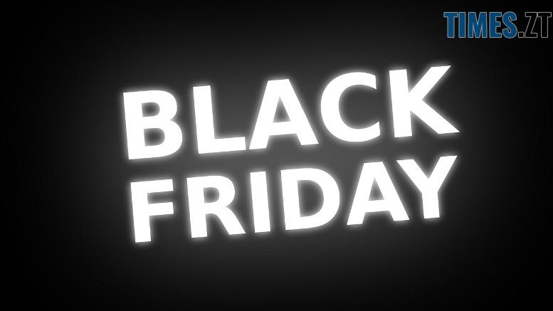 п - Які магазини в Житомирі влаштовують Чорну п'ятницю