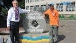 1 150x85 - До Дня книги рекордів Гіннеса: досягення Житомирщини
