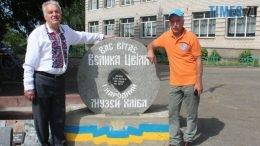 1 260x146 - До Дня книги рекордів Гіннеса: досягення Житомирщини
