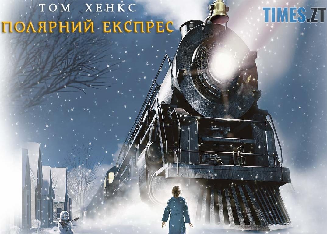 10011513184043602 f0 0 - ТОП-10 кращих різдвяних та новорічних фільмів, які піднімуть настрій